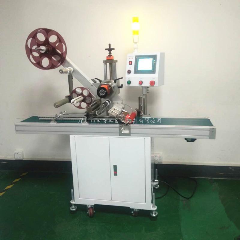 高精度平面自动贴标机BFTB-SL2020-1A.jpg